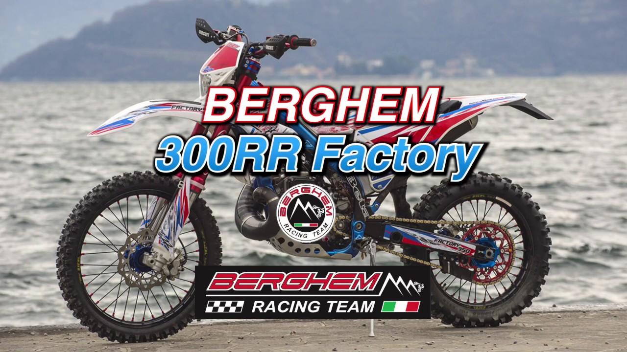 Berghem 300 Rr Factory Youtube