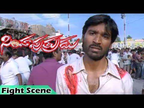 Dhanush Fight Scene | Simha Putrudu Movie | Tamanna | Studio One