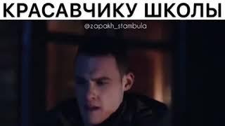 В ожидании солнца/турецкий сериал