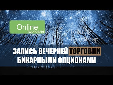 Работа Вечер Москва -