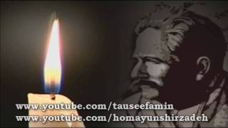 Persian (Farsi) Poetry by Allama Iqbal from Piyam-e-Mashreq (with Urdu Translation)