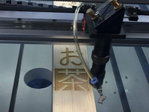 Laser engraving of Japanese wooden shop brand