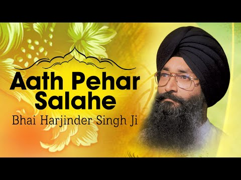 Aath pehar saalahe read along shabad bhai harjinder singh ...