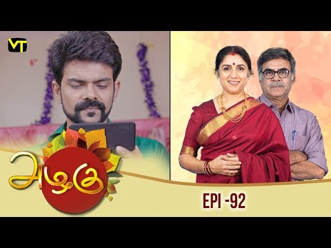 Azhagu Tamil Serial Full Episode Revathy