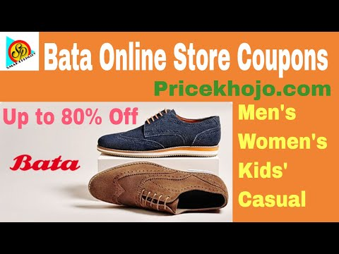 Bata Shoes Coupons offers | Promo Code for Bata  Online Store 2019