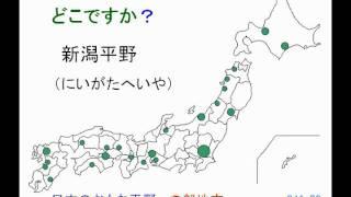m04109 新潟平野