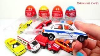Спецтехника: полицейская машинка, скорая помощь, пожарная машина