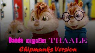 dimi3---banda-nalawena-thaale-chipmunks-version