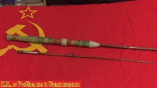Старинный двухчастный спиннинг из СССР завода Блесна Советский спиннинг из клееного бамбука