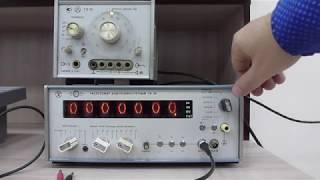 Измерение периода при помощи частотомера (Приложение 3  к лаб. раб. №5)
