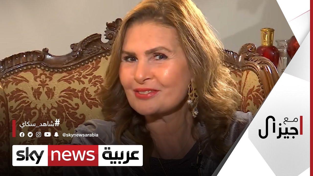 الفنانة يسرا ربنا بيحبنا وبيحب مصر | #مع_جيزال  - نشر قبل 6 ساعة