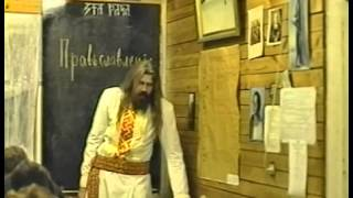 Храмослужение - Наследие предков - Ритуалы (Урок 1)