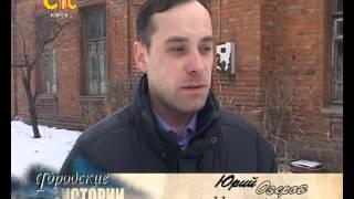 СТС-Курск. Приют великой княгини Ксении. 22 февраля 2013