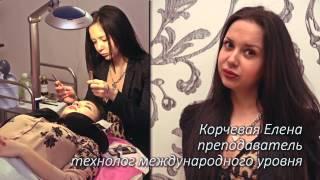 Наращивание ресниц, профессиональное обучение в Хабаровске.