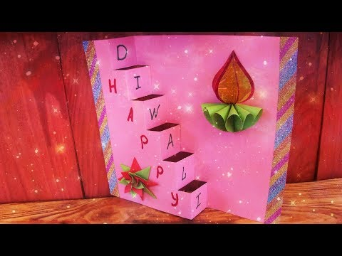 DIY Diwali Handmade Pop UP Greeting Card Making Ideas| Easy Diya Paper Crafts