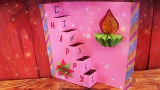 DIY Diwali Handmade Pop UP Greeting Card Making Ideas| Easy Diya Paper Crafts