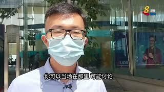 【新加坡大选】午间群众大会网上举行 上班族:更方便 但少了气氛