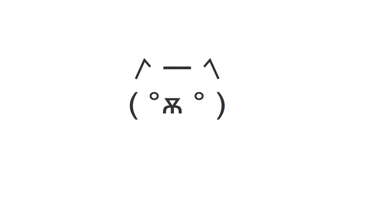 Cat Face Copy And Paste Text Art Youtube