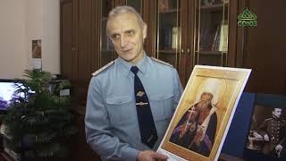 В храме в Бутырской тюрьме прошло  богослужение в память священномученика Серафима Чичагова