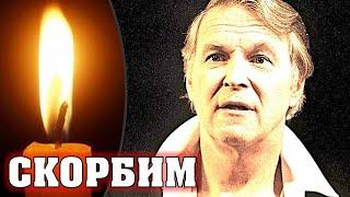 Погасла еще одна звезда I Ушёл из жизни советский актер театра и кино Михаил Макаров