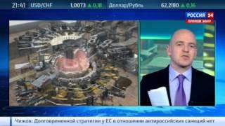 видео прием меди в москве