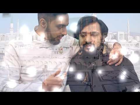 Sohna Mera Kamli Wala | Official Nasheed Video | Brother Abdullah
