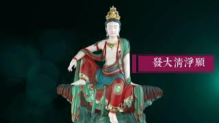 Universal Gateway Wang Xinya 观音灵感普门品 王心雅