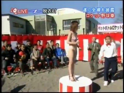 Trò Chơi Cởi Đồ Tại Nhật Phần 3