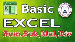MS Excel Sum,Multiplication,Subtraction & Division in hindi Part-1 | All About Excel