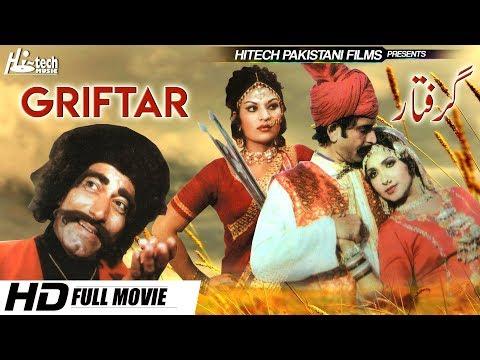 GRIFTAR (FULL MOVIE) - MUSTAFA QURESHI &...