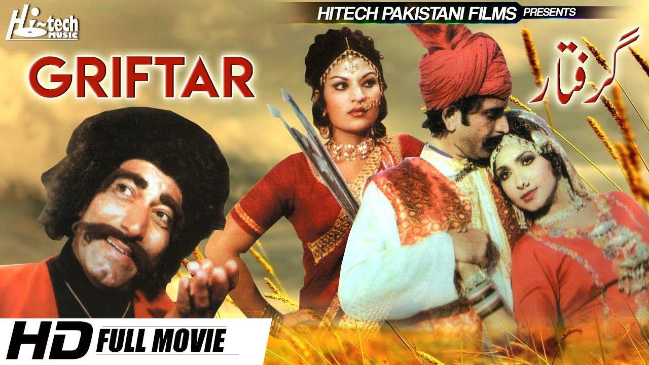 Download GRIFTAR (FULL MOVIE) - MUSTAFA QURESHI & NAJMA - OFFICIAL PAKISTANI MOVIE