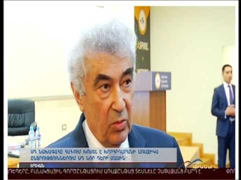 Armenia TV: Constitutional Culture: Armenia At A Crossroads