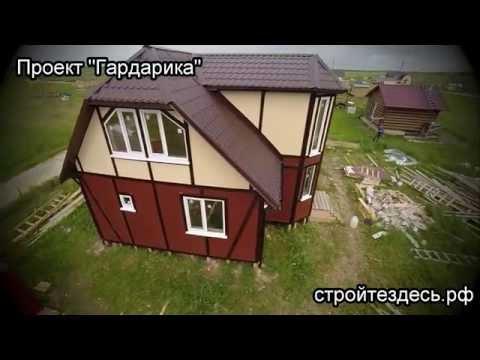 Турбазы в Карелии цены, описание, фото