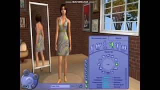 Sims 2 Создание персонажа и питомца.