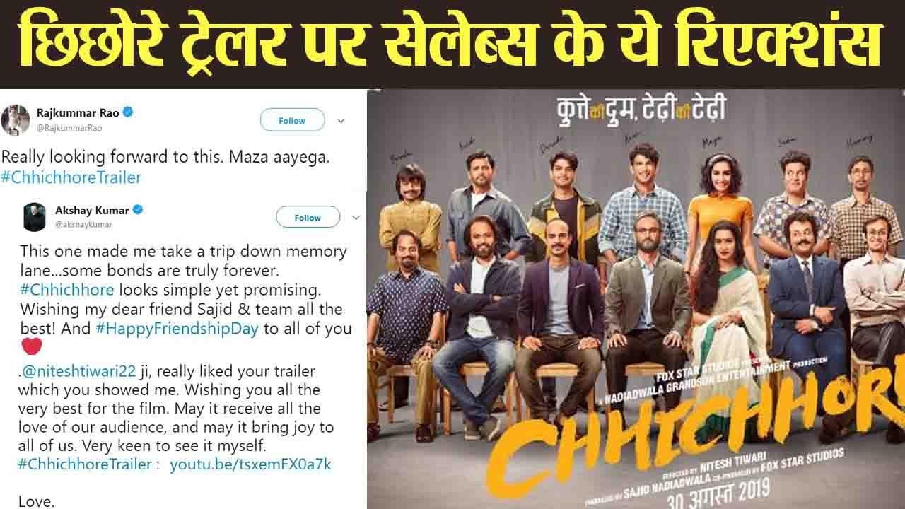 Chhichhore Trailer Reaction Review Sushant Rajput Shraddha Kapoor By Bollywood Spy Hindi