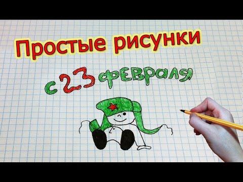Поздравление мальчикам на 23 февраля,8 класс(ФОТО)