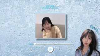 [눈싸람 MV] Nobody 노바디 (원곡: 원더걸스)