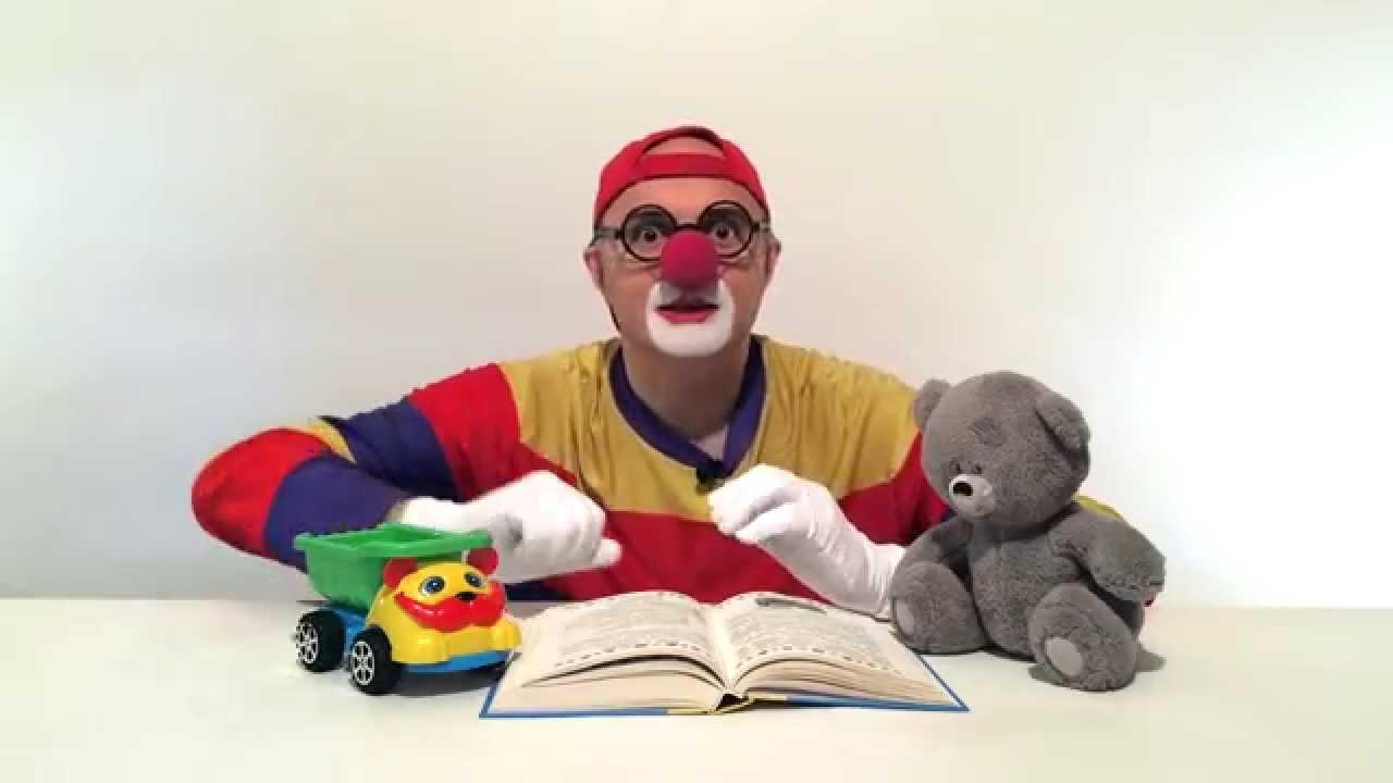 Сказка. Волк и козлята. Истории для детей. Маша и медведь. Клоун Дима.