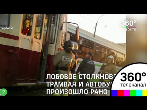 Трамвай и автобус лоб в лоб столкнулись в Санкт-Петербурге - СМИ2