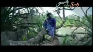 Raman Thediya Seethai Trailer
