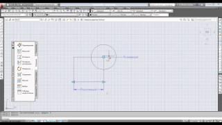 Масштаб чертежа в AutoCAD.  Урок 3