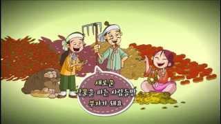 초등 스토리 한국사(2) - 01강 조선사회의 새로운 움직임 (1)