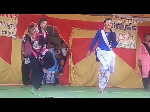 CG School Annual Dance Program क्या गजब का डांस है यार