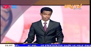 ERi-TV, Eritrea - Tigrinya Evening News for October 13, 2019