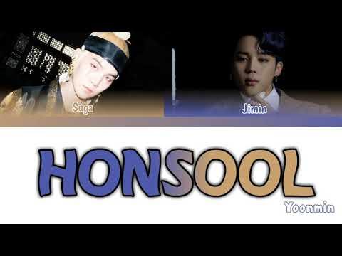 AGUST D feat. JIMIN HONSOOL lyrics (Color coded)