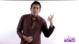 02. Genetic engineering | জেনিটিক ইঞ্জিনিয়ারিং | OnnoRokom Pathshala