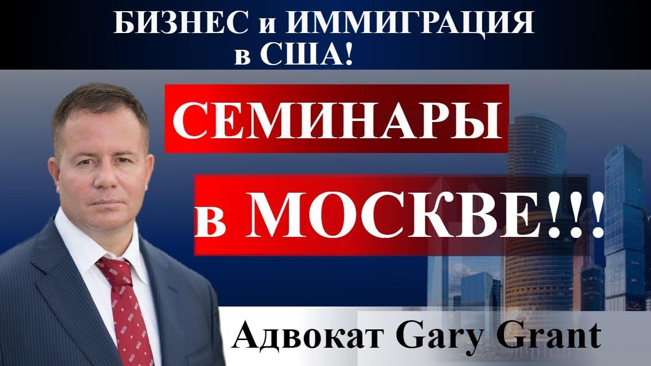 Отключение электроэнергии в москве