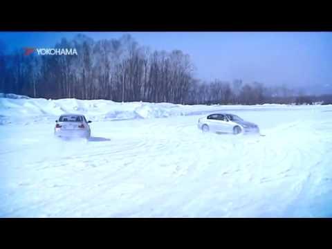 YOKOHAMA W.drive