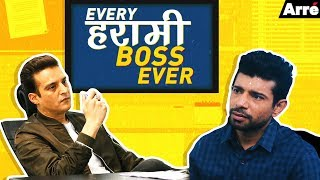 Every Haraami Boss Ever ft. Jimmy Sheirgill and Mukkabaaz Vineet Kumar Singh