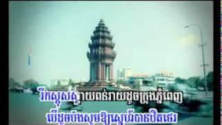 somros phnom penh by sereymon ( sunday 112 )